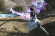 Guild Wars 2 Pack Fonction Septembre 2