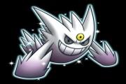 Mega Ectoplasma Pokemon X Y