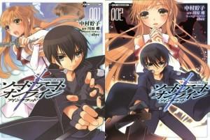 sword art online manga ototo cover