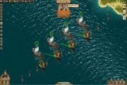 Anno Online Update Pirates Screen 2