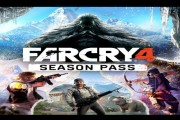 Far Cry 4 Yetis Season Pass Logo