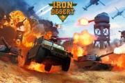 Iron Desert Review N-Gamz Logo