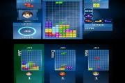 Tetris Ultimate Screen 5
