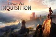 dragon age inquisition thedas logo