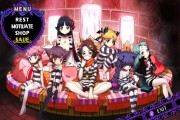 Criminal Girls Invite Only Screen 2