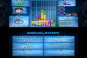 Tetris ultimate screen 1