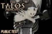 The Talos Principle Test Public Logo