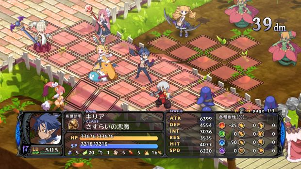 Disgaea 5 Screen 5