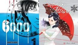 komikku sortie janvier 2015