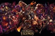 league of legends official server logo