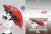 snow illusion komikku logo
