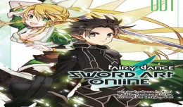 sword art online fairy dance ototo tome 1