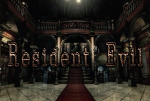 Resident Evil HD Remaster Test Review Logo