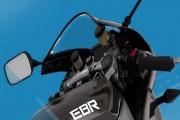 ebr 1190 rx ride logo