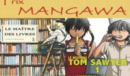 mangawa 2015 komikku logo