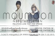 moumoon concert torpedo logo