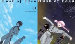 husk of eden 1 & 2 review critique logo doki doki