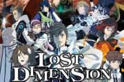 lost dimension cover logo