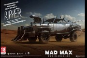 mad max ripper logo