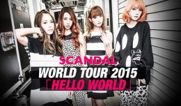 scandal hello world tour interview n-gamz logo