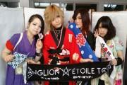 GangLion 001 - Photo MCD N-Gamz