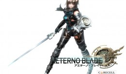 aeterno blade test review logo