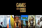 games with gold avril 2015