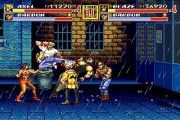 streets of rage 2 3ds logo