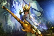 Draconnier Guild Wars 2 Heart of Thorns Screen 1