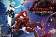 deception 4 nightmare princess logo