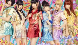 dempagumi japan expo logo