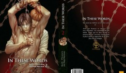 in these words tome 2 logo