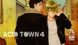 acid town tome 4 taifu logo