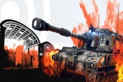 armored warfare artwork logo