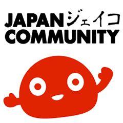 Japan Community: Restez connécté avec le Japon!