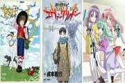 japan expo 2015 anime manga logo