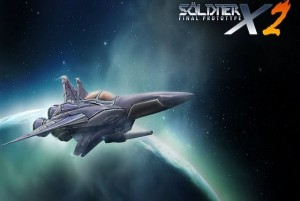 soldner x-2 test review screen logo
