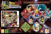 dragon ball z extreme butoden 3ds précommande