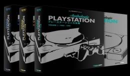 playstation anthologie trilogie logo