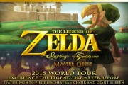the legend of zelda symphony of the goddesses logo bruxelles