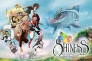 shiness gamescom logo