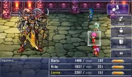Final Fantasy V Steam PC Screen logo