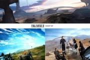 Final Fantasy XV Screen logo