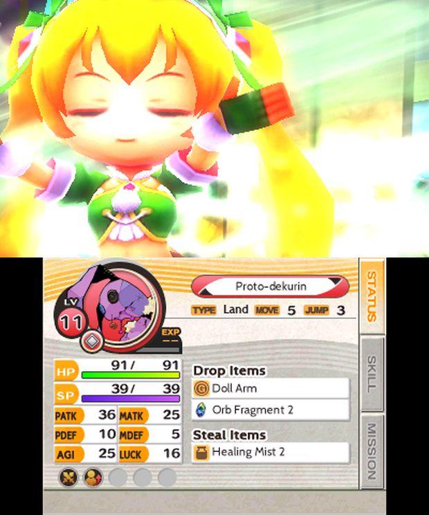 Stella Glow Song Magic Screen 6
