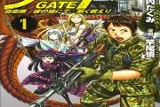 gate ototo cover logo