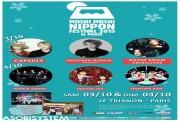 moshi moshi nippon paris visuel officiel