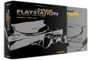 playstation anthologie volume 2 logo