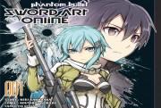 sword art online phantom bullet tome 1 logo