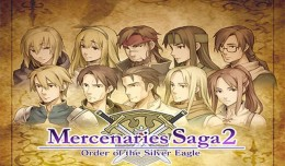 Mercenaries Saga 2 Test Review Screen logo