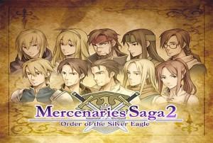 Mercenaries Saga 2 Test Review Screen logo